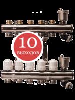 Коллектор отопления ASB-52343-10 B