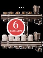 Коллектор отопления ASB-52343-6 B
