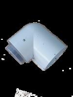 Поворот дымохода коаксиальный 80/125 PP арт. 0020109178